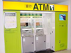 銀行ATM | 神戸空港