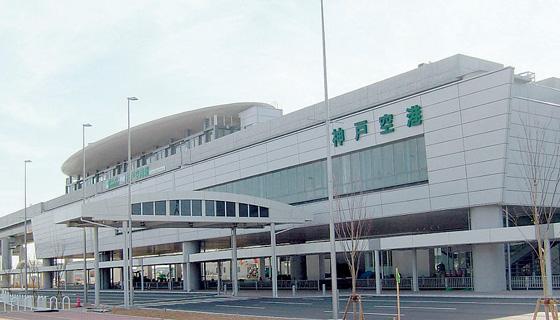 神戸空港正面